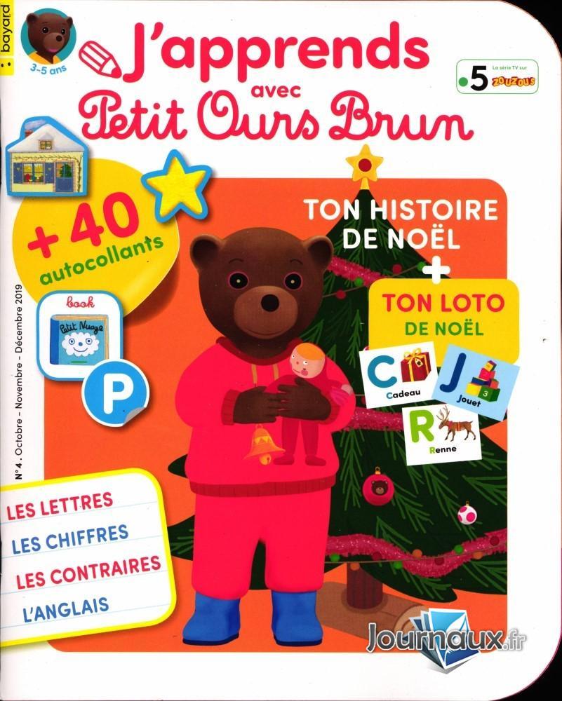 Apprends Les Contraires Free   Dbms Book By Navathe Pdf Free concernant Petit Ours Brun Dessin Animé Gratuit
