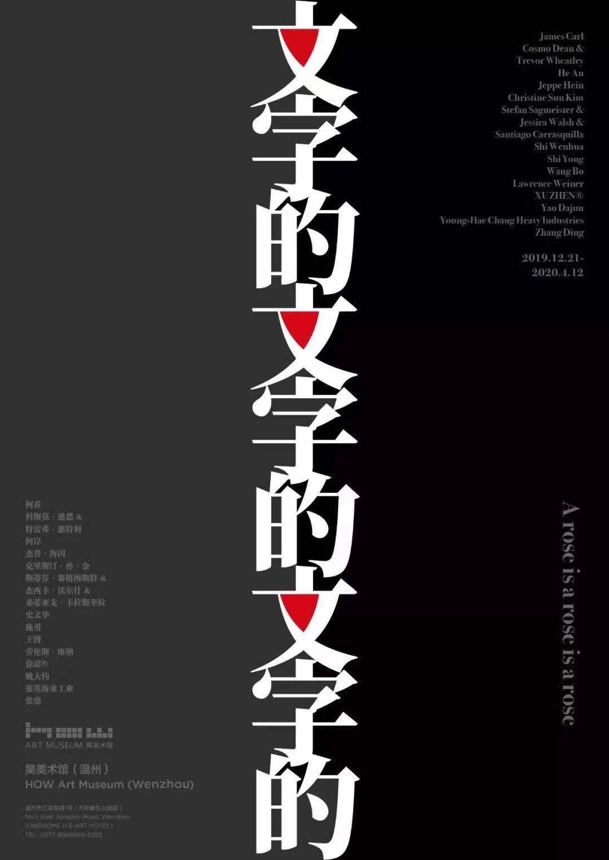 Bo Wang | 王博 à Bo Programmes 2012