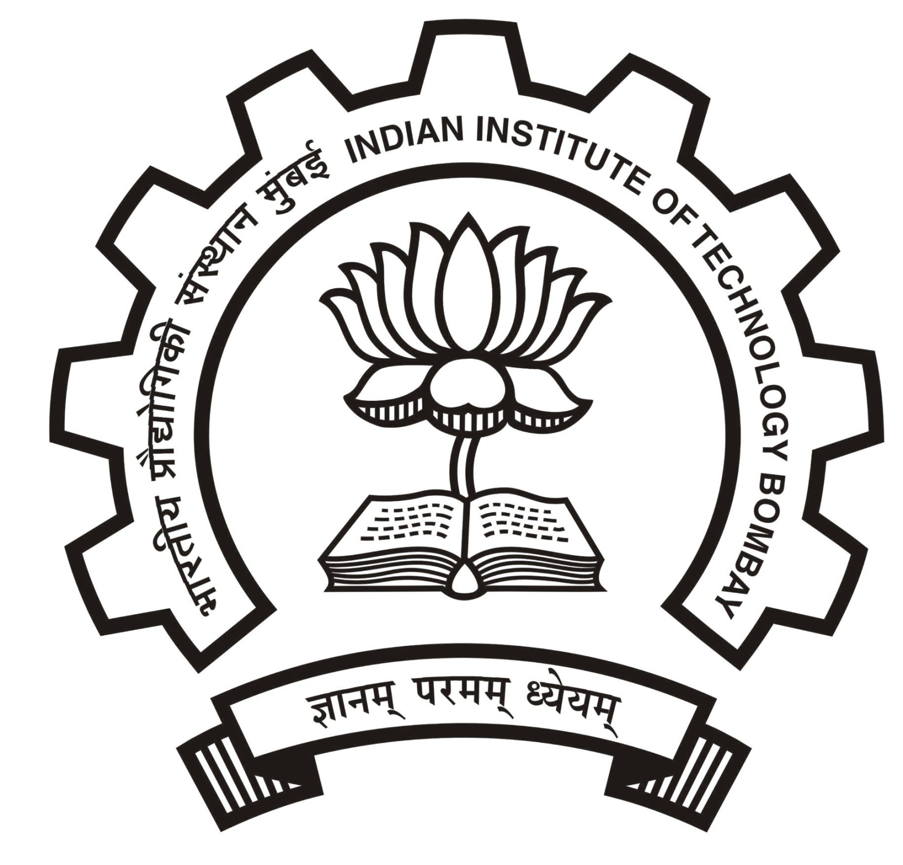 Bombay, Cut Off, Gate 2012, How To Apply, Iit Bombay M Tech encequiconcerne Bo Programmes 2012