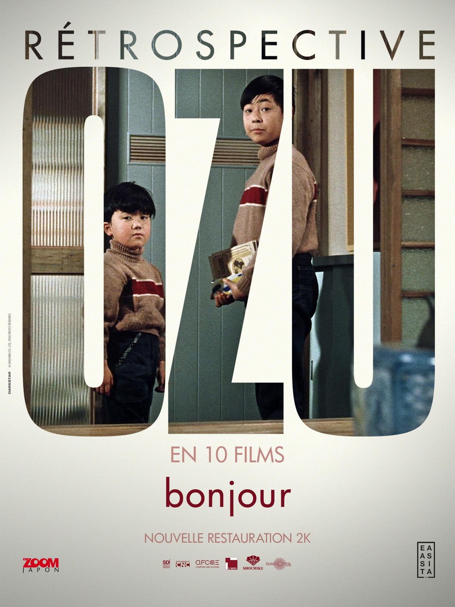 Bonjour - Film 1959 - Allociné tout Bonjour Japonnais