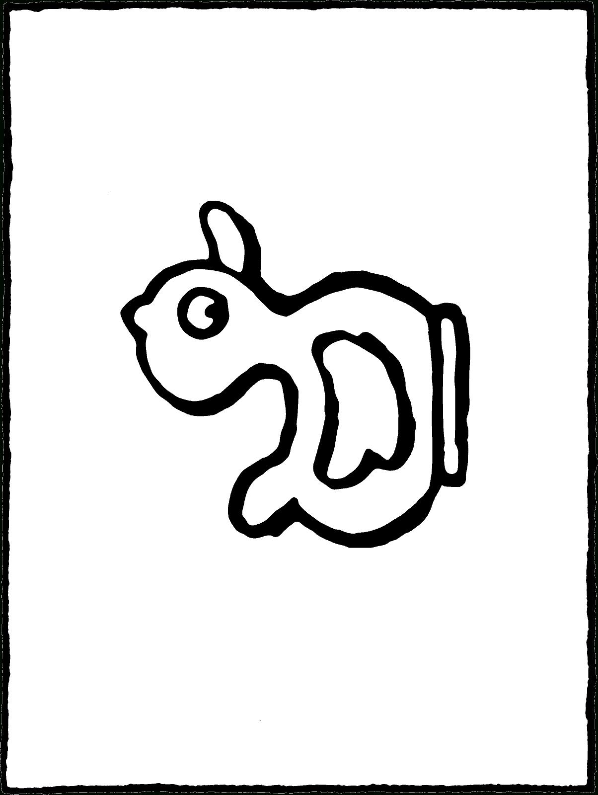 Canard En Plastique - Kiddicoloriage concernant Dessin De Fete Foraine