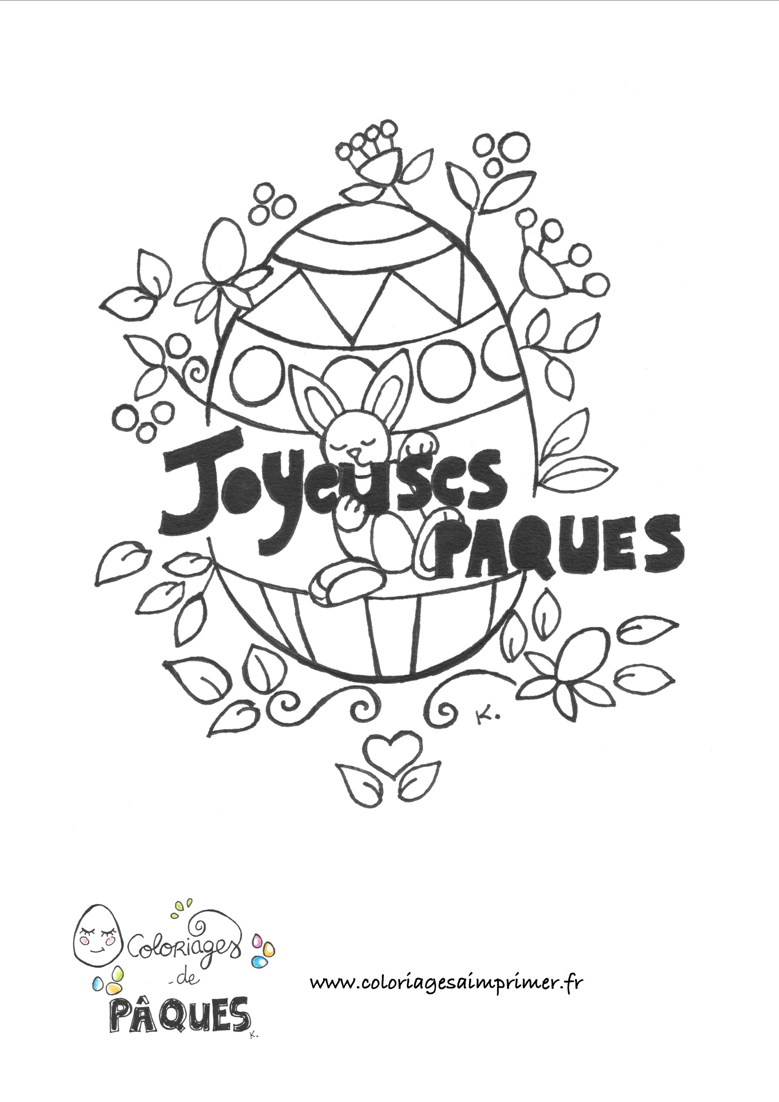Coloriage Fête Des Pères - Coloriages À Imprimer tout Coloriage Fete Des Peres