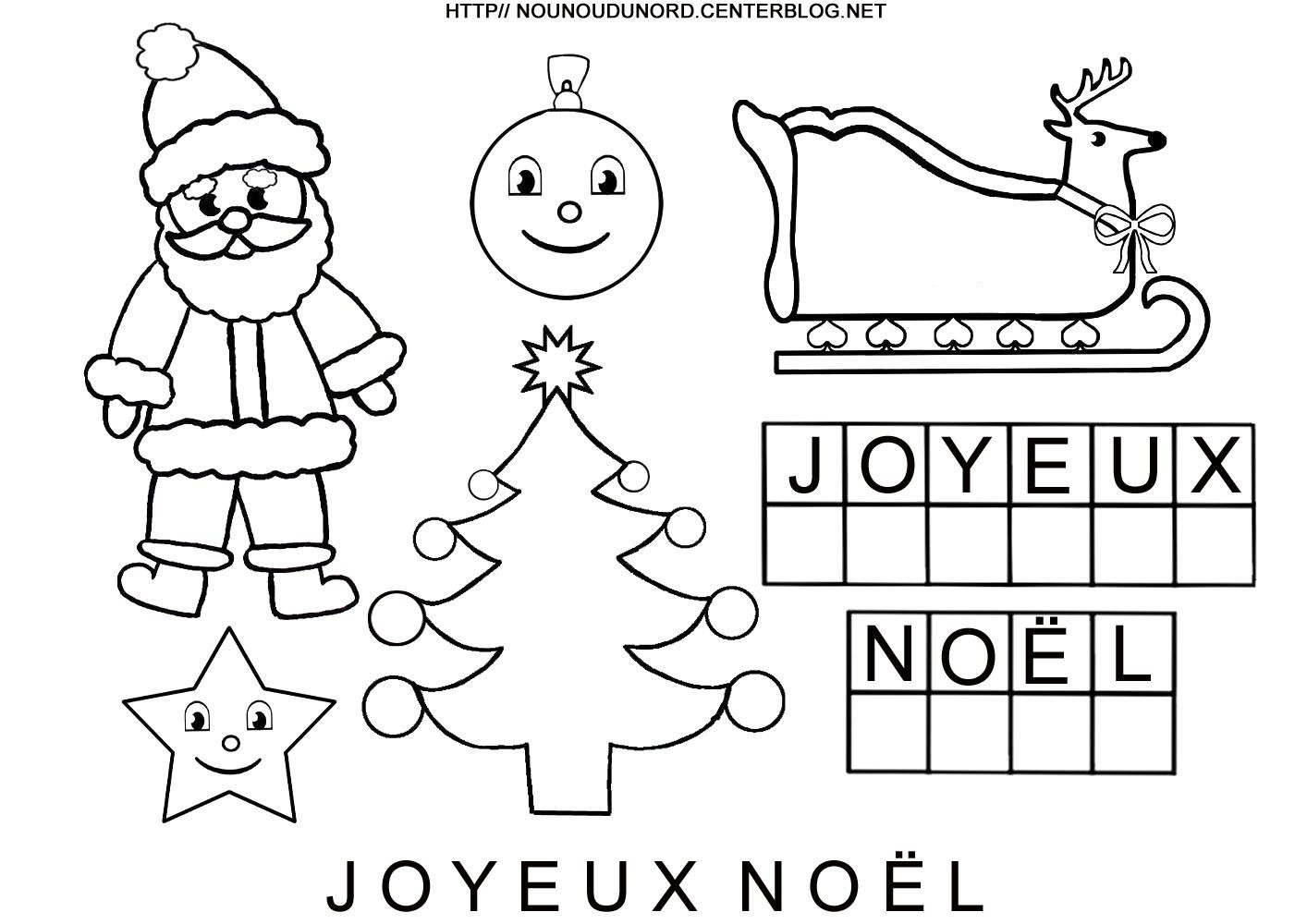 Coloriage Noel Comptine Chanson serapportantà L As Tu Vu Paroles