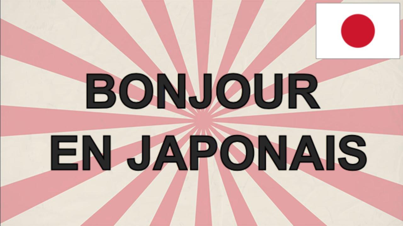Comment Dire Bonjour En Japonais ?? - Cours 1 concernant Bonjour Japonnais