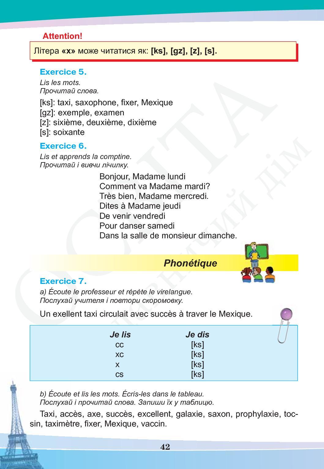 Французька Мова - Calameo Downloader destiné Comptine Bonjour Madame Lundi