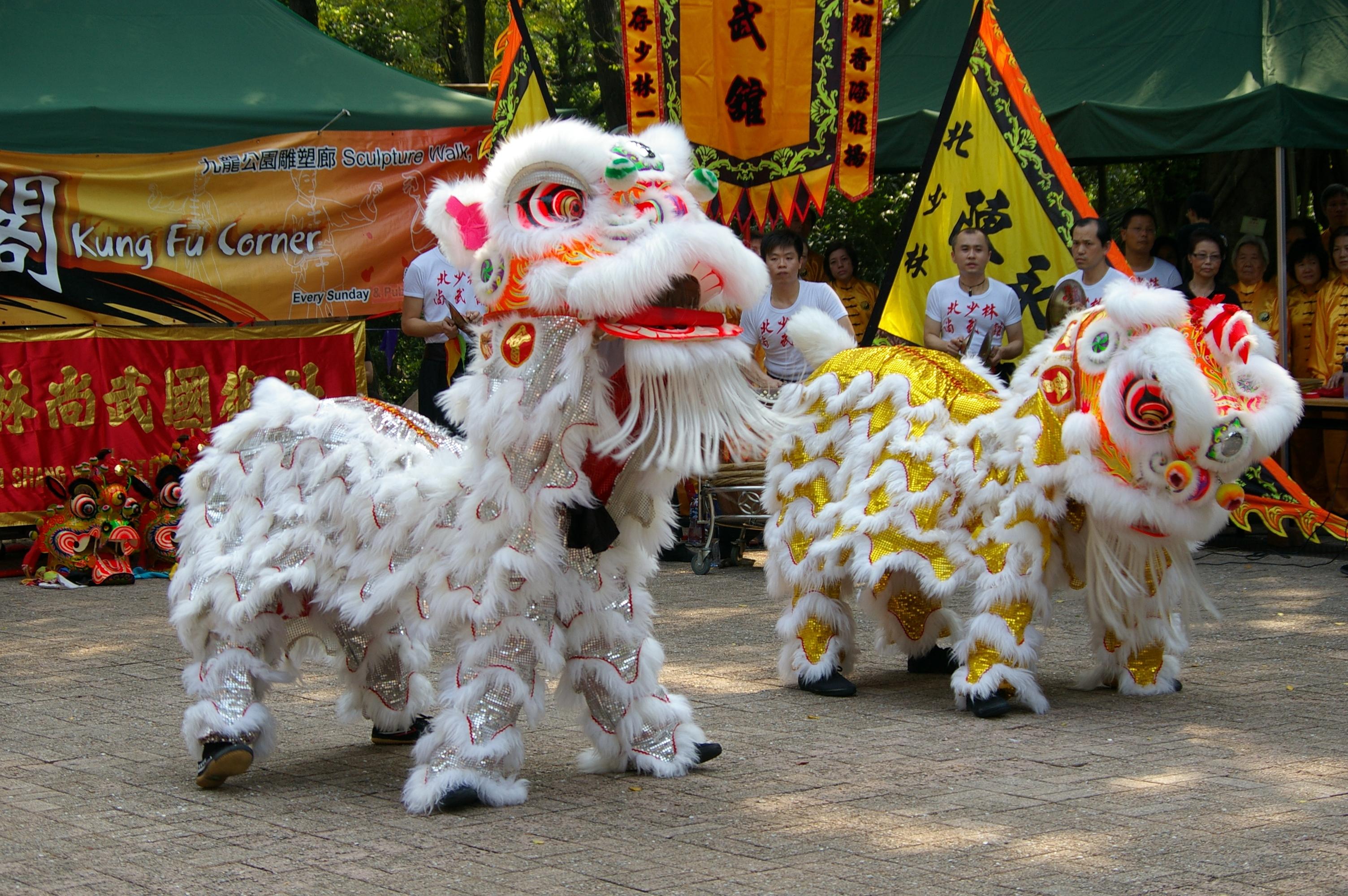 Danse Du Lion — Wikipédia pour Spectacle Danse Chinoise