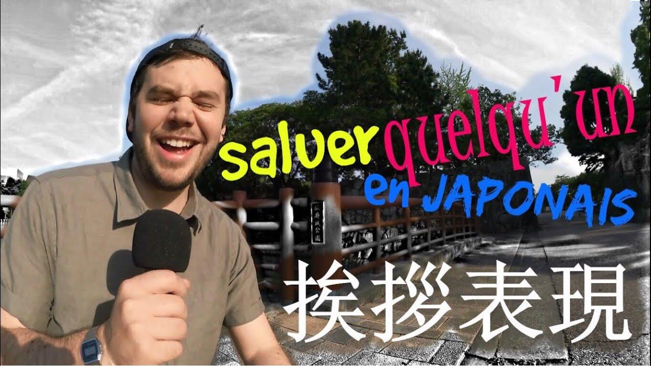 Dire Bonjour Et Saluer En Japonais ?? 挨拶 tout Bonjour Japonnais