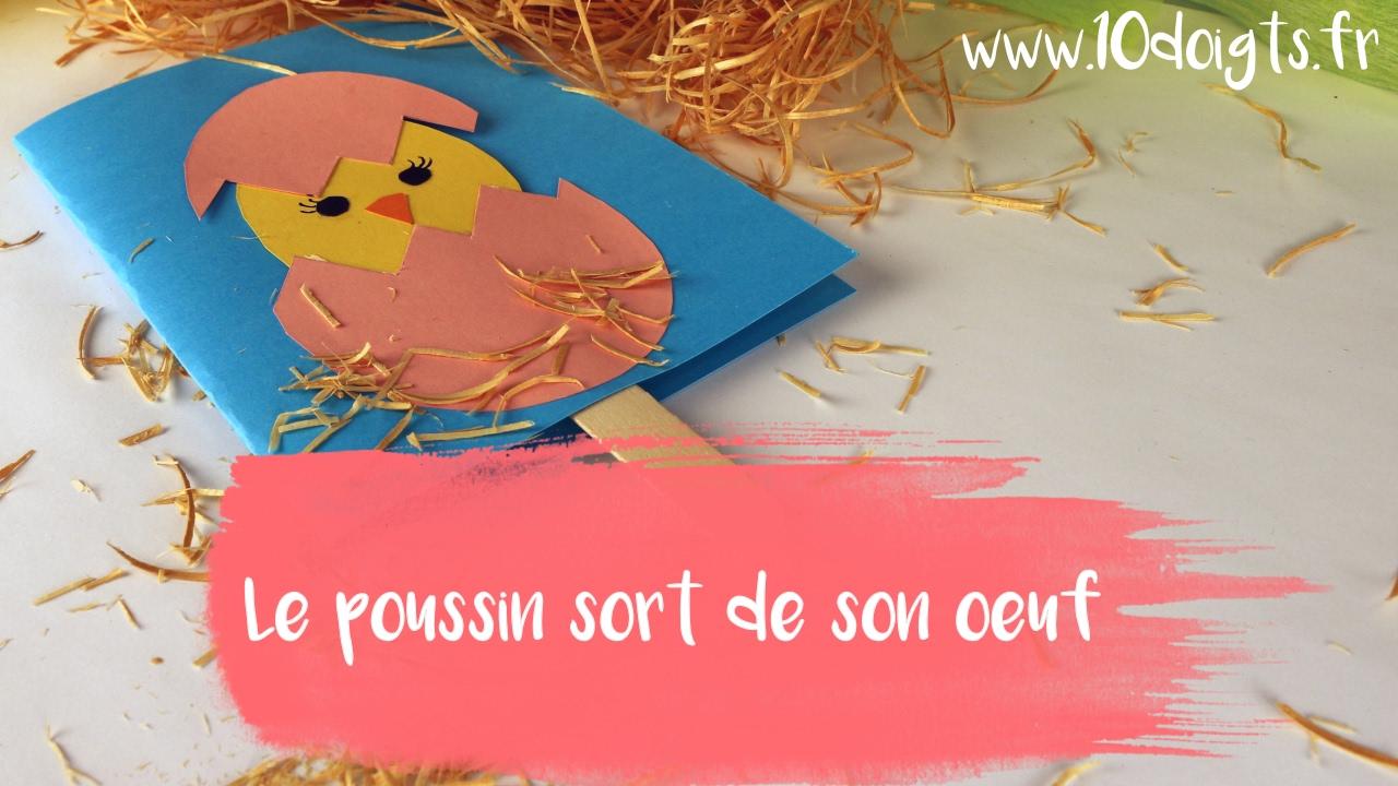 Diy / Bricolage Pâques : Le Poussin Sort De Son Oeuf ! (Tutoriel Vidéo 10  Doigts) serapportantà Bricolage Pour Paques Maternelle