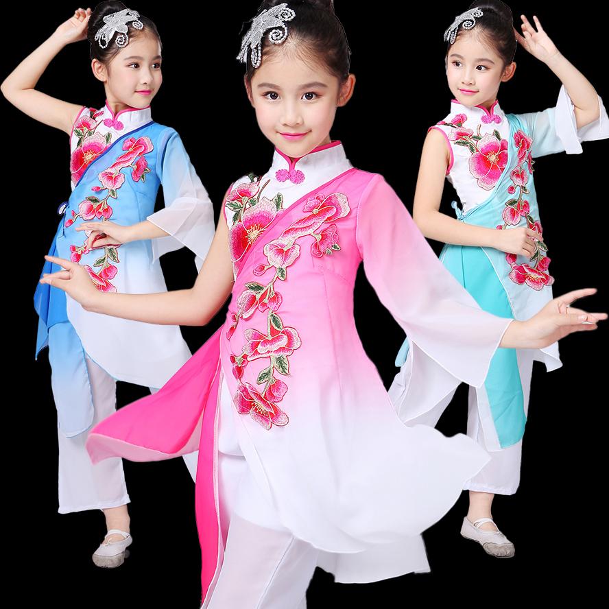 €22.83 45% De Réduction|Filles Chinois Traditionnel Danse Costume Pour  Scène Enfant National Folk Fan Danse Vêtements Parapluie Oriental Danseur avec Spectacle Danse Chinoise