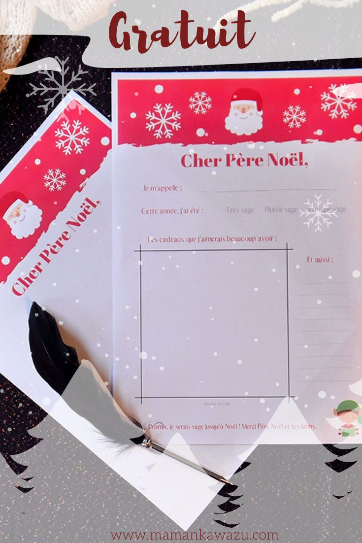 Ecrire Une Lettre Au Père Noël - Modèle Gratuit Et Bonnes concernant Reponse Lettre Du Pere Noel A Imprimer