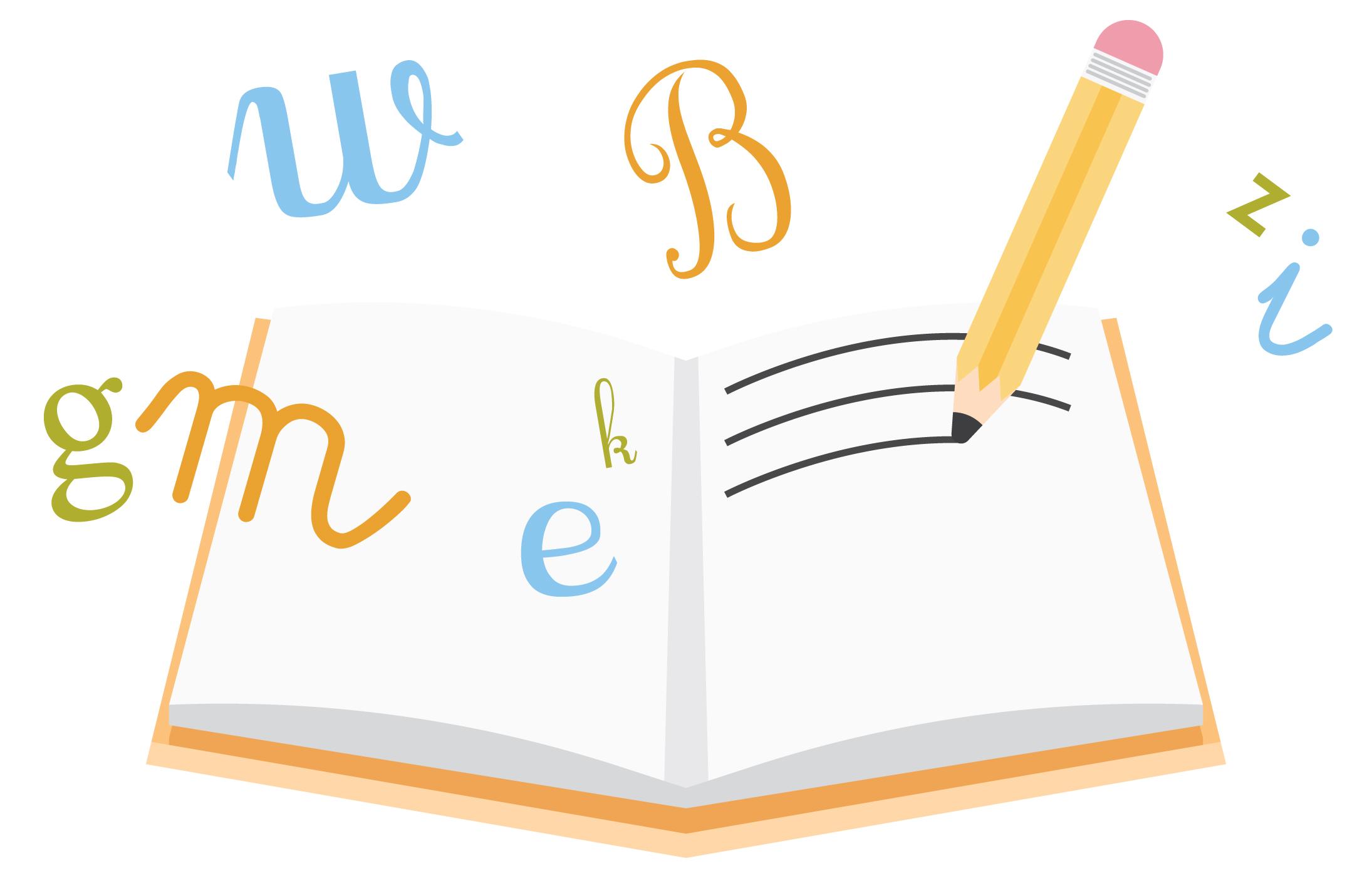 Écriture Lecture – Grip Éditions pour Image Écriture