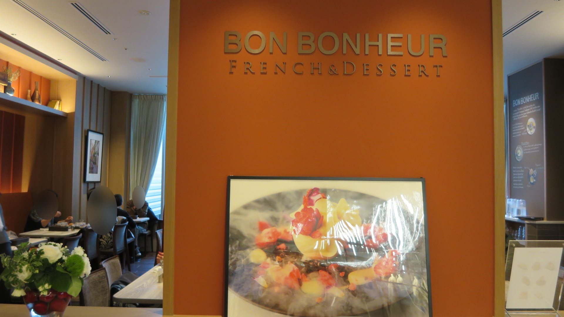 "Ginza Bon Bonheur@mitsukoshi ""jardin Des Fraises"" | ""pêche à Bon The Bonheur"