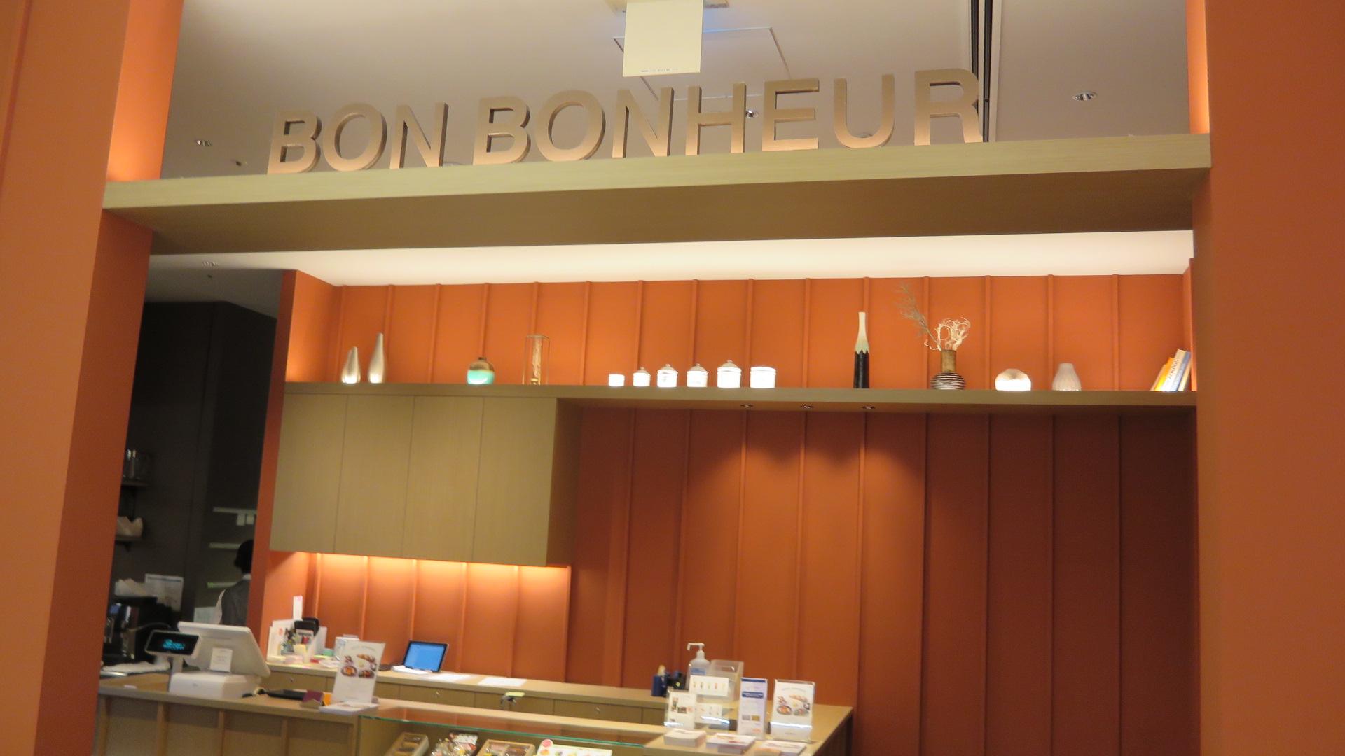 "Ginza Bon Bonheur@mitsukoshi ""jardin Des Fraises"" | ""pêche tout Bon The Bonheur"