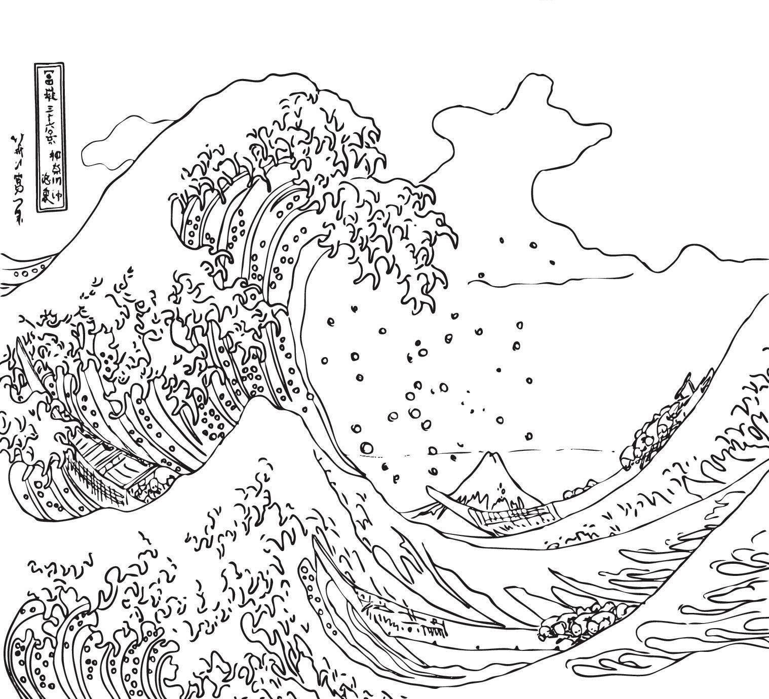 Hokusaï | Coloriage, Coloriage Gratuit, Coloriage Paysage encequiconcerne Dessin De Vague A Imprimer