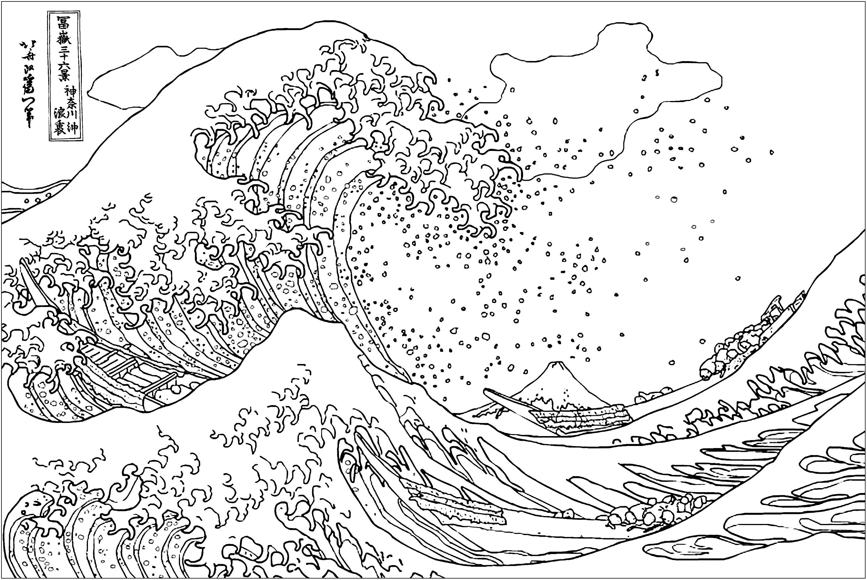 Hokusai : La Grande Vague De Kanagawa - Chefs D'œuvres pour Dessin De Vague A Imprimer