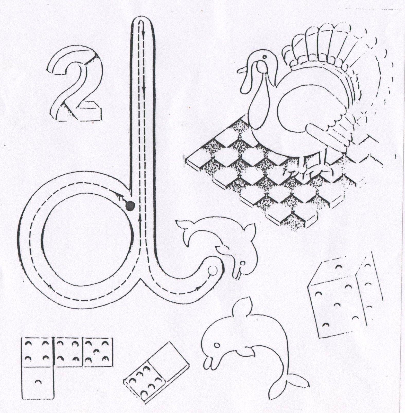 Http://ekladata/8-Rrolbzzj2Bayjyhsdyl3Rhnak dedans Point À Relier Alphabet