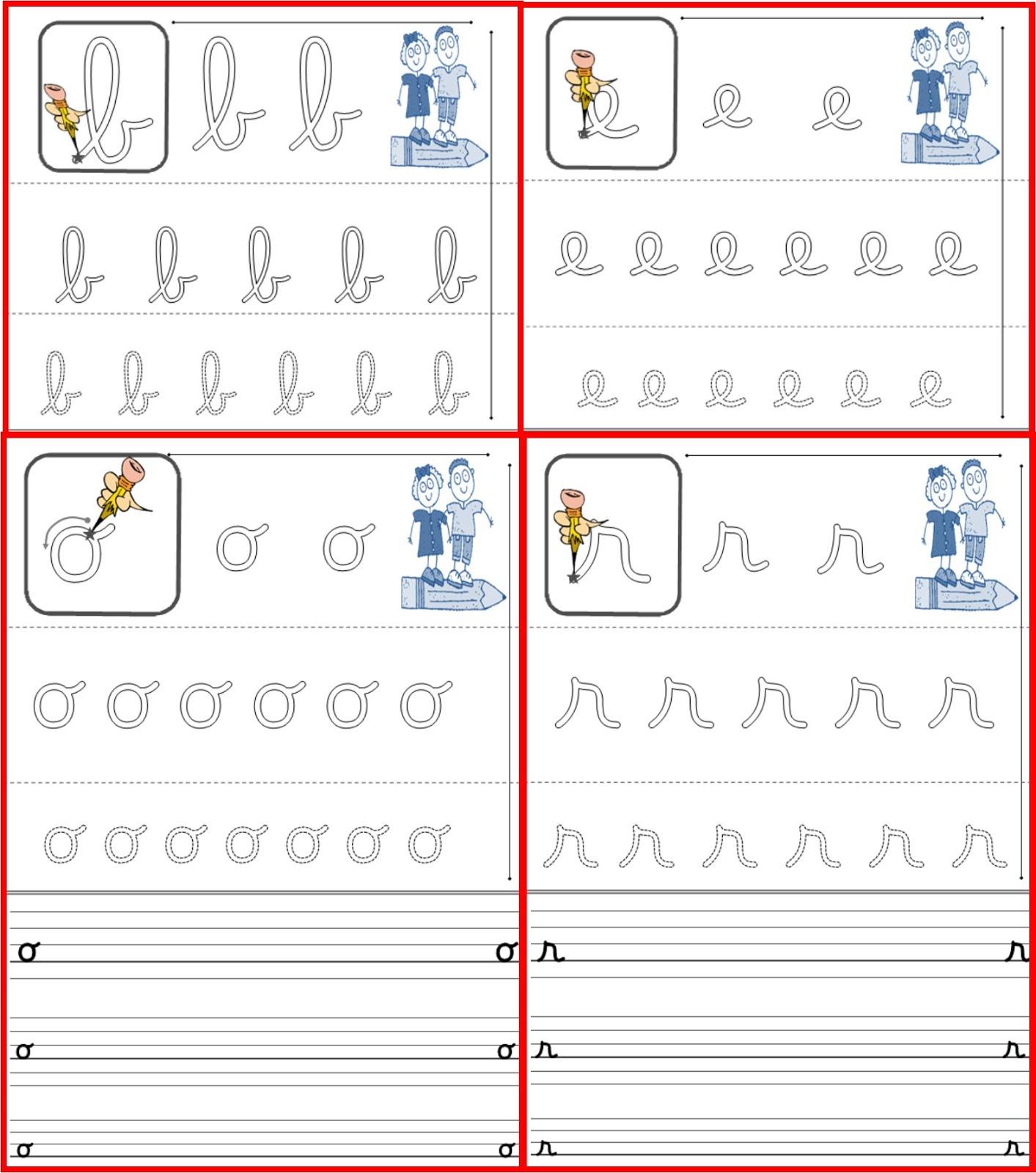 Ipotâme .tâme: Écriture Lettres De L'alphabet Et Chiffres Cp intérieur T Majuscule En Cursive