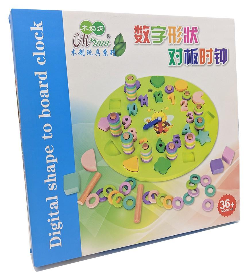 Jeux Éducatif Horloge Cadran Puzzle En Bois Figure Géométrique Et Chiffres Pour Enfant +3 Ans dedans Jeux Educatif 3 Ans