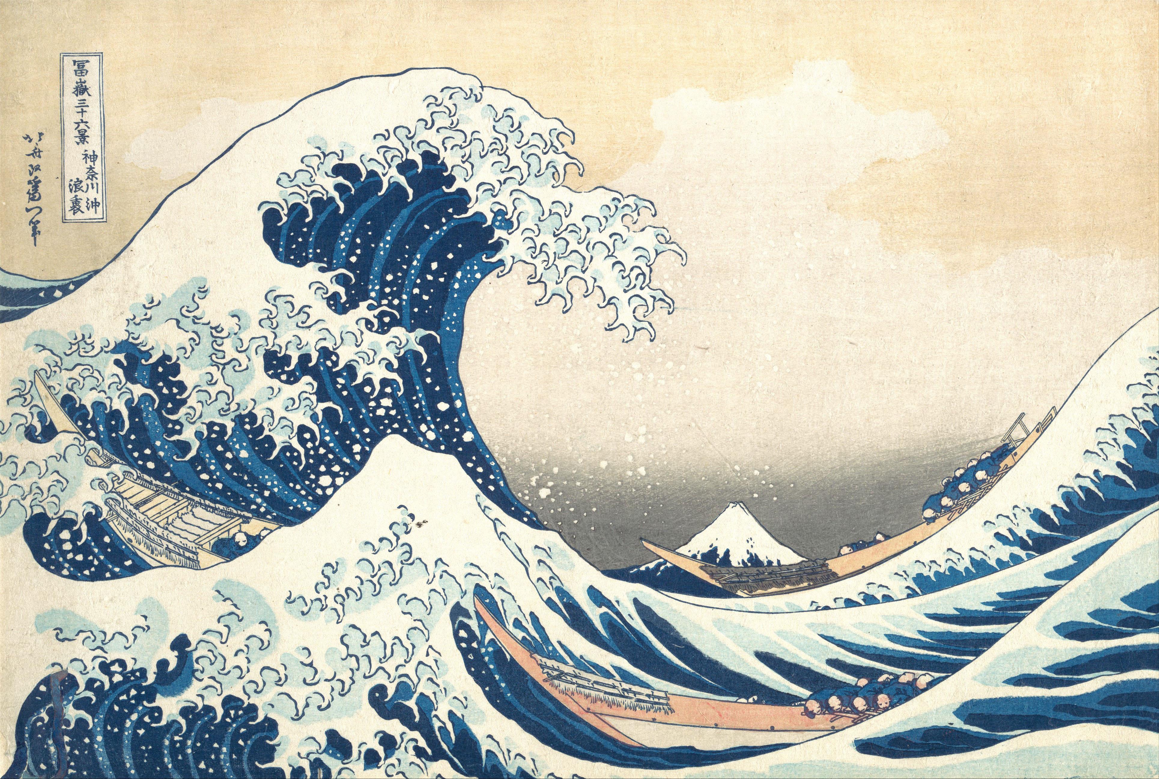 La Grande Vague De Kanagawa — Wikipédia pour Dessin De Vague A Imprimer