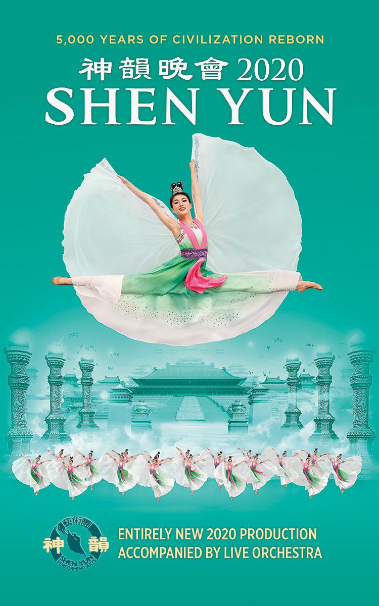 Le Visuel 2020 De Shen Yun Est Là ! (Français) | Shen Yun concernant Spectacle Danse Chinoise
