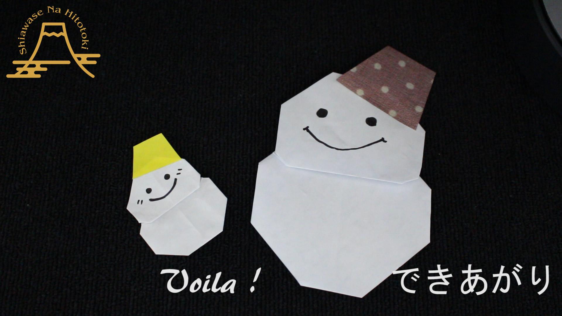 Let's Enjoy Origami 雪だるま,snowman,bonhomme De Neige destiné Origami Bonhomme De Neige
