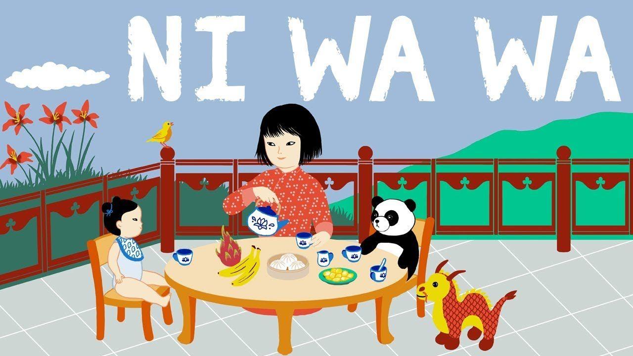 Ni Wa Wa - 洋娃娃 - Comptine De Chine Avec Paroles destiné Chanson De Noel En Chinois