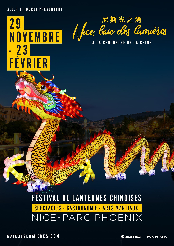 Nice, Baie Des Lumières Au Parc Phoenix Du 29 Novembre 2019 dedans Spectacle Danse Chinoise
