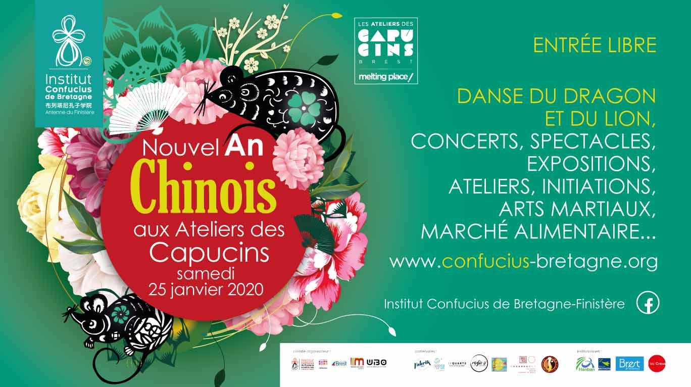 Nouvel An Chinois 2020 Aux Ateliers Des Capucins - Confucius encequiconcerne Spectacle Danse Chinoise
