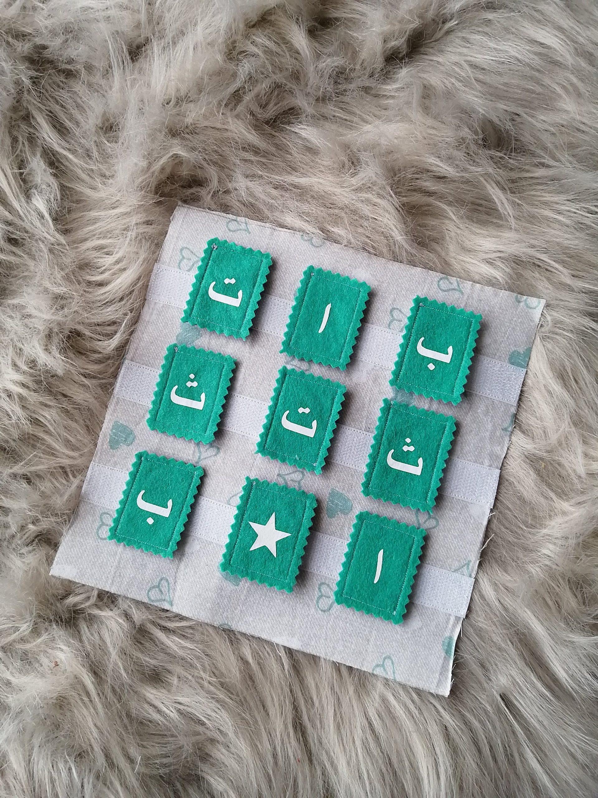 Planche D'activité Jeu Mémoire Alphabet Arabe – O Fil Des destiné Jeu De Memoire Gratuit