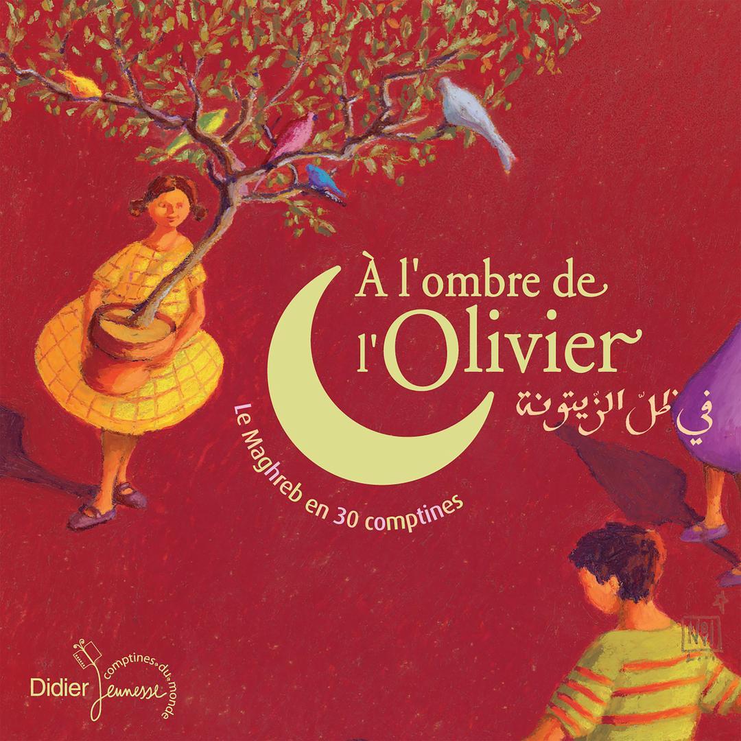 Plouf Plouf Tizen By Hafida Favret (Children's) - Pandora avec Album Plouf