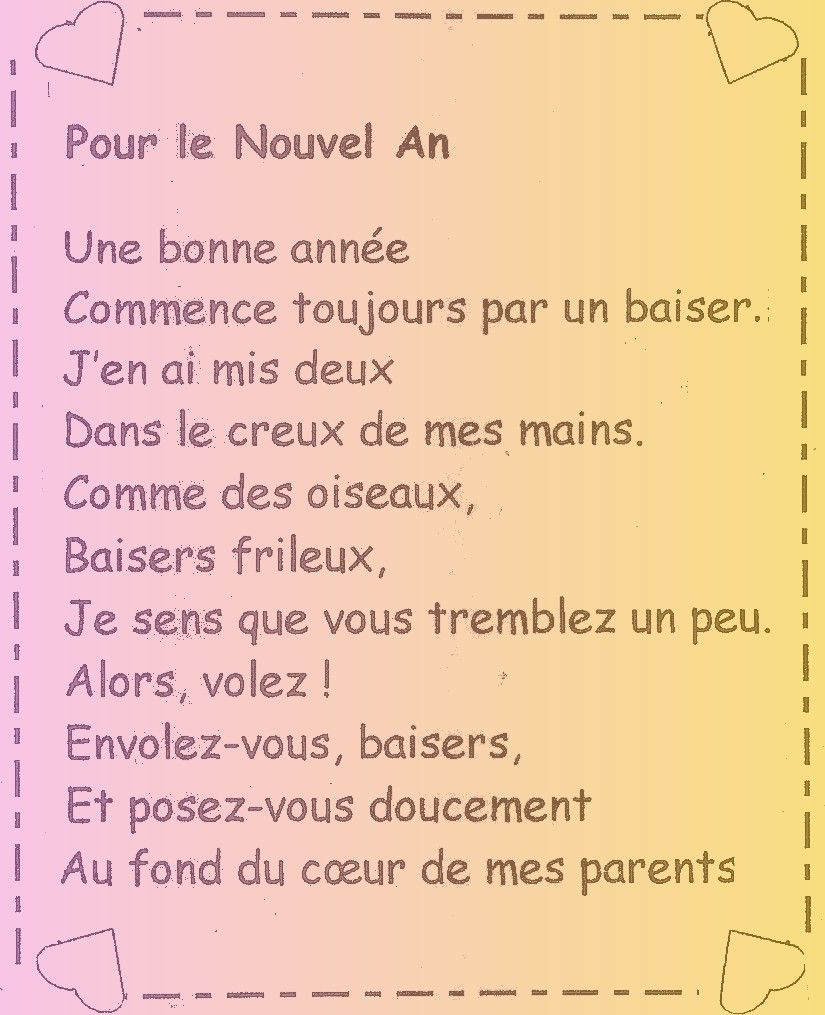 Poème Bonne Année Maternelle | Poème Bonne Année, Bonne serapportantà Poeme Voeux Nouvel An