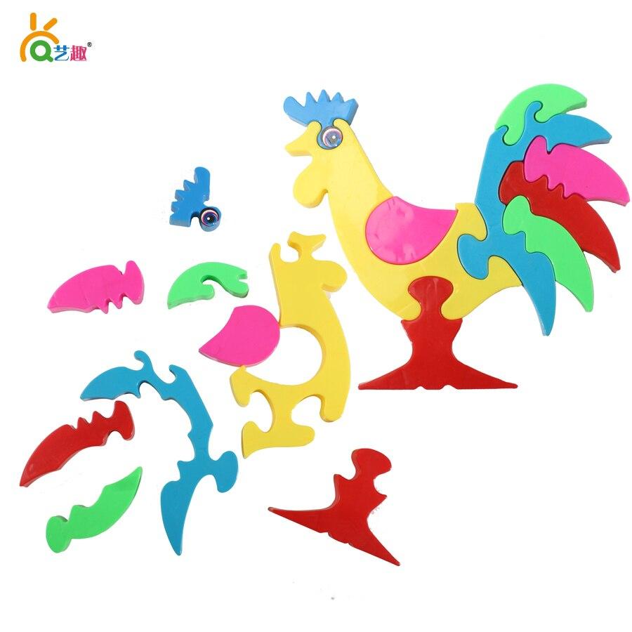 Poissons Cock Modèle Assemblage De Puzzle Enfant Main Kit La pour Puzzle Gratuit Enfant