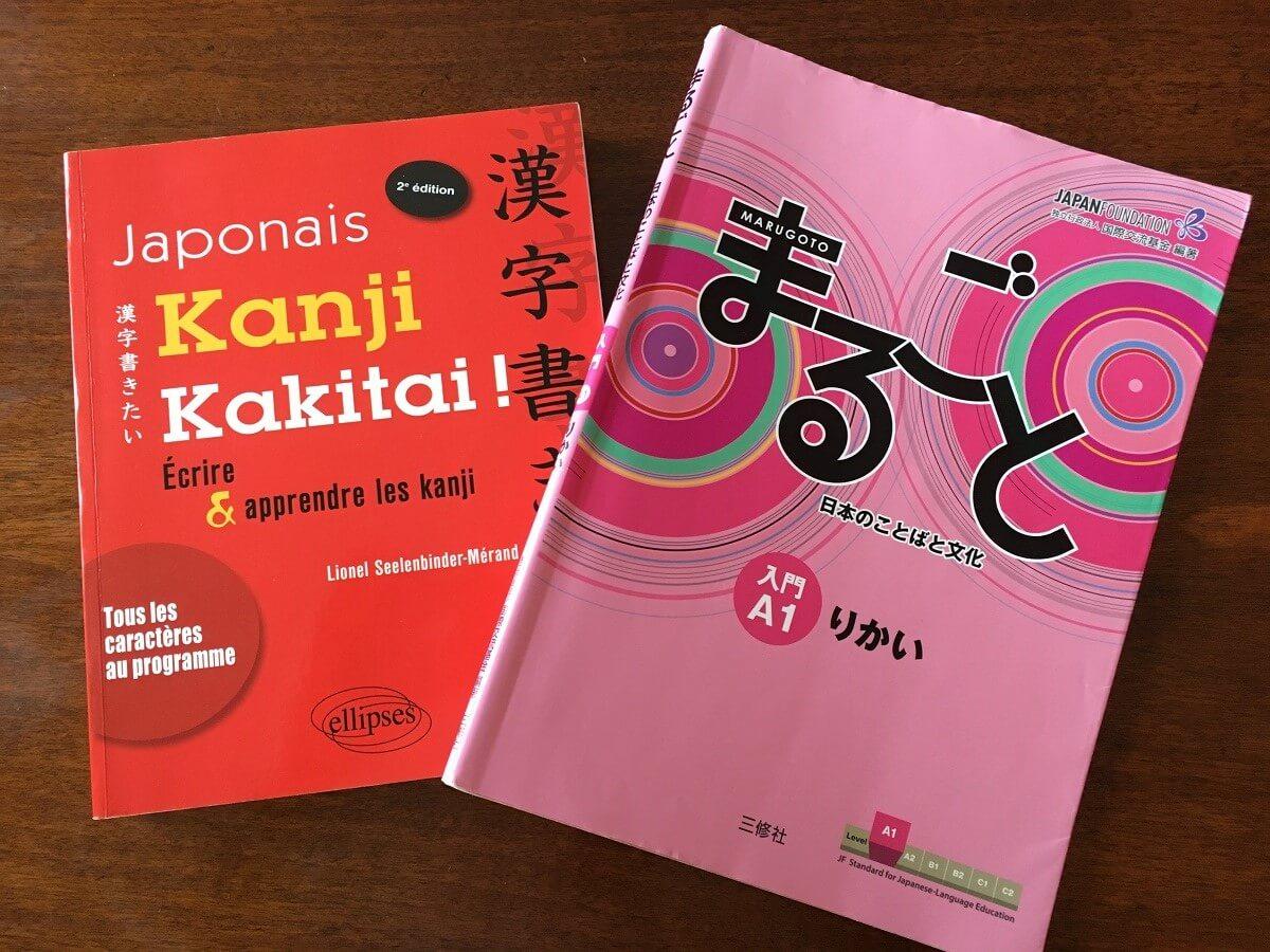 Quel Est Le Meilleur Livre Pour Apprendre Le Japonais ? concernant Bonjour Japonnais