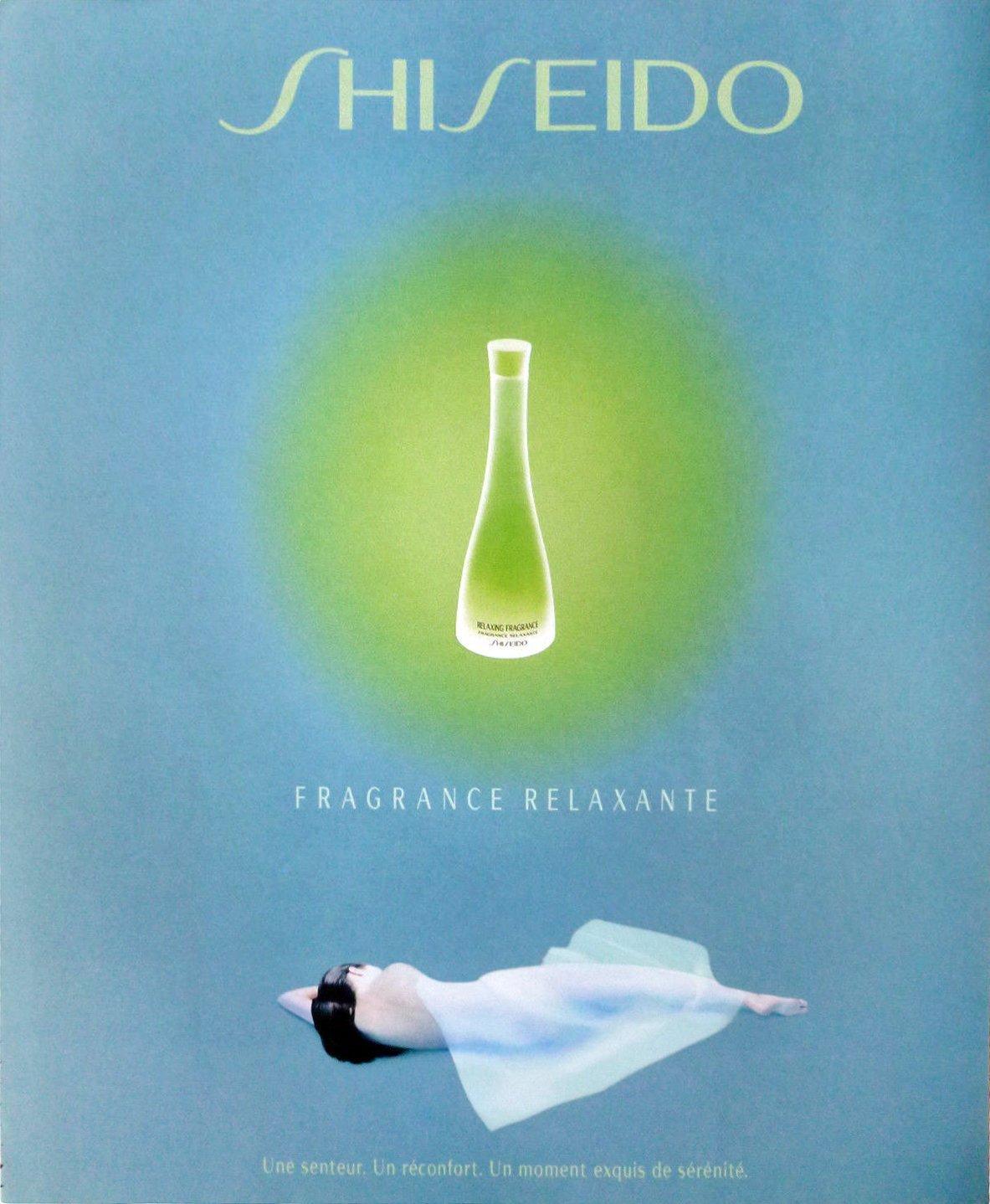 Relaxing Fragrancefragrance Relaxante / リラクシングフレグランス Shiseido / 資生堂  (1997)Eau De Parfum avec Image Relaxante