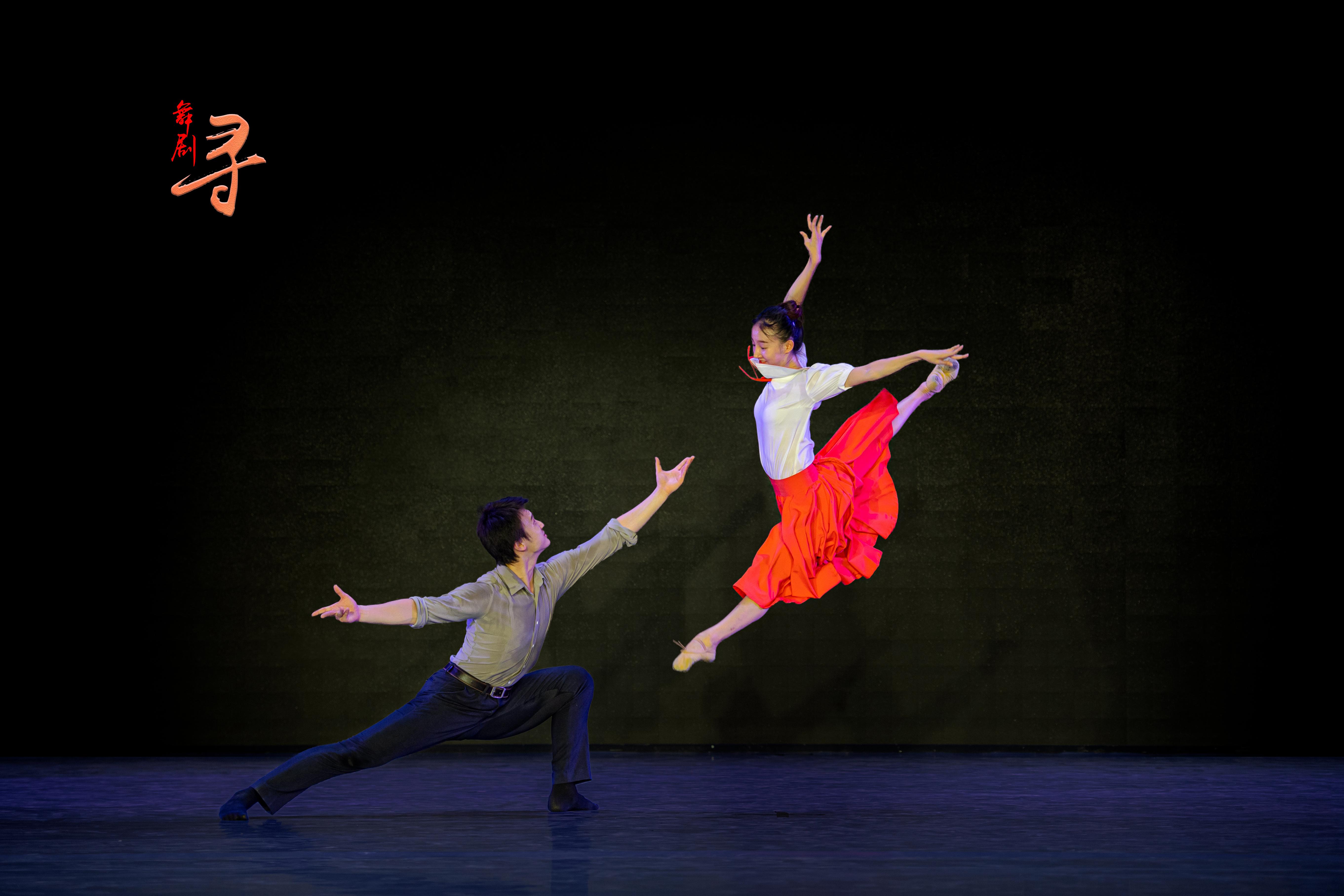 Seeking: Quand La Danse Traditionnelle Chinoise Rencontre Le pour Spectacle Danse Chinoise