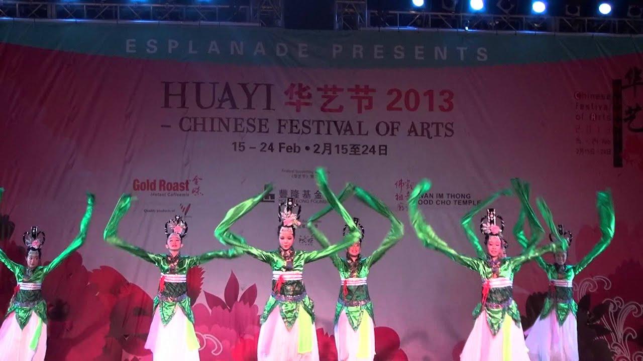 Tdm- Singapour - Spectacle Danse Nouvel An Chinois - serapportantà Spectacle Danse Chinoise