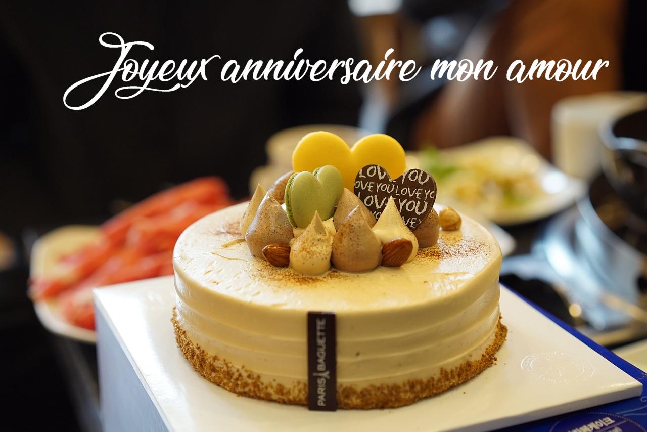 Textes D'anniversaire Pour Couples - Message D'amour avec Comment Souhaiter Un Joyeux Anniversaire En Anglais