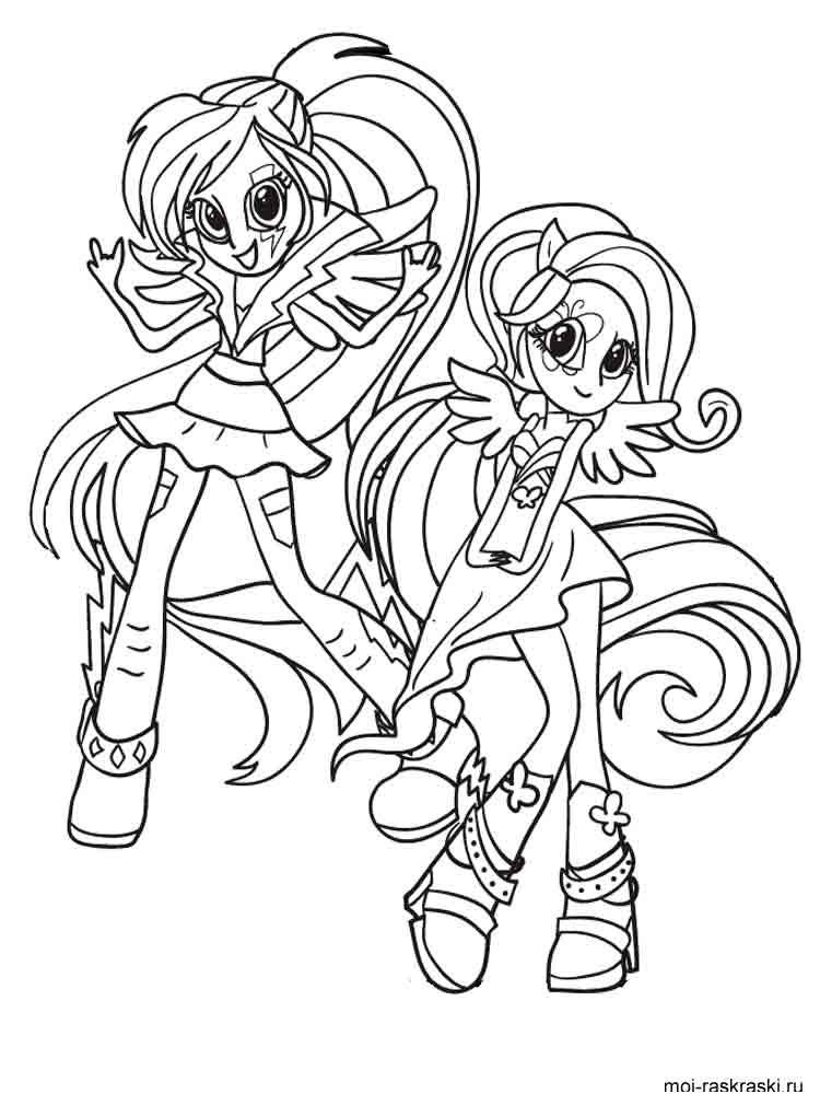 15 Divertir Coloriage My Little Pony Rainbow Dash intérieur My Little Pony A Imprimer