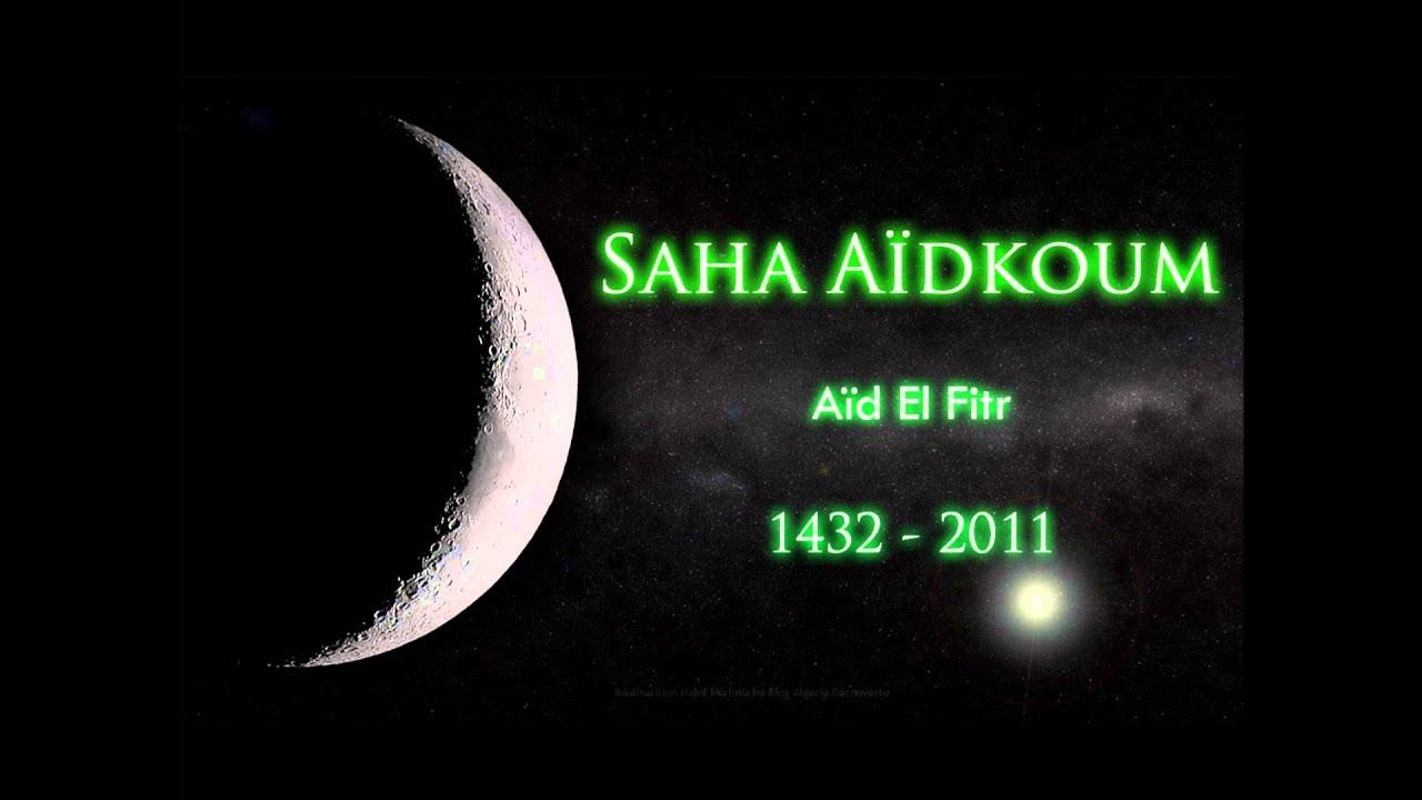 Aid El Fitr 1432 - 2011 - à Coloriage Aid El Fitr