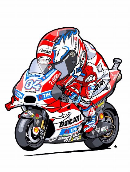 Andrea Dovizioso #04 #Motogp   Kartun, Pahlawan Super, Grafis encequiconcerne Dessin De Moto Gp