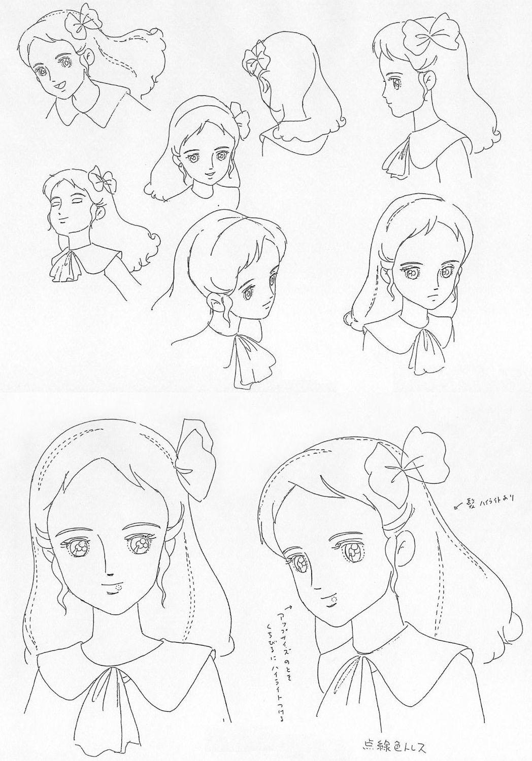 Belle Coloriage En Ligne Princesse Sarah   Haut Coloriage à Dessin Animé Princesse Sarah
