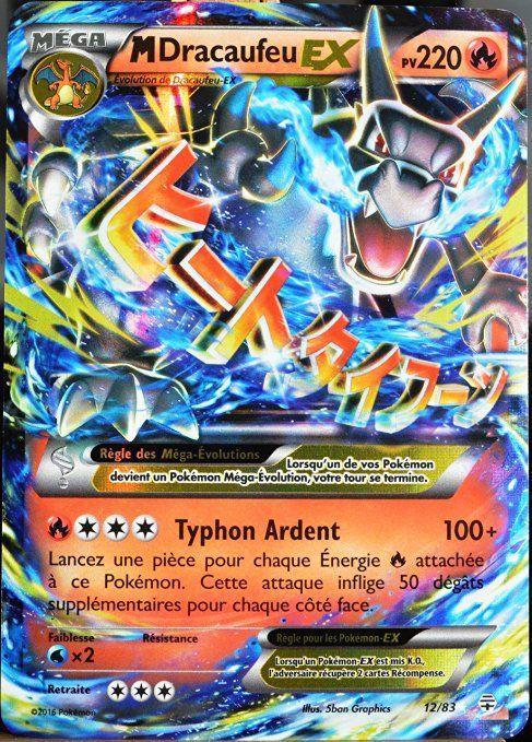 Carte Pokémon 12/83 M-Dracaufeu-Ex 220 Pv - Ultra Rare tout Dessin A Imprimer Pok?Mon Lougaroc Diurne