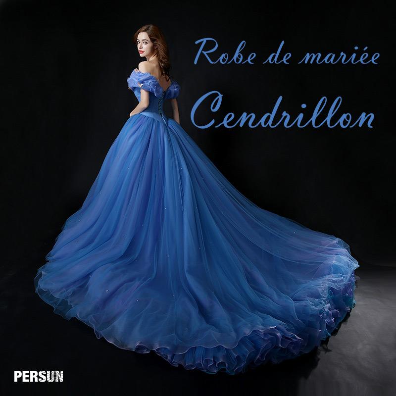 Cendrillon-Aller Au Bal En Portant La Robe De Princesse destiné Le Portrait De Cendrillon