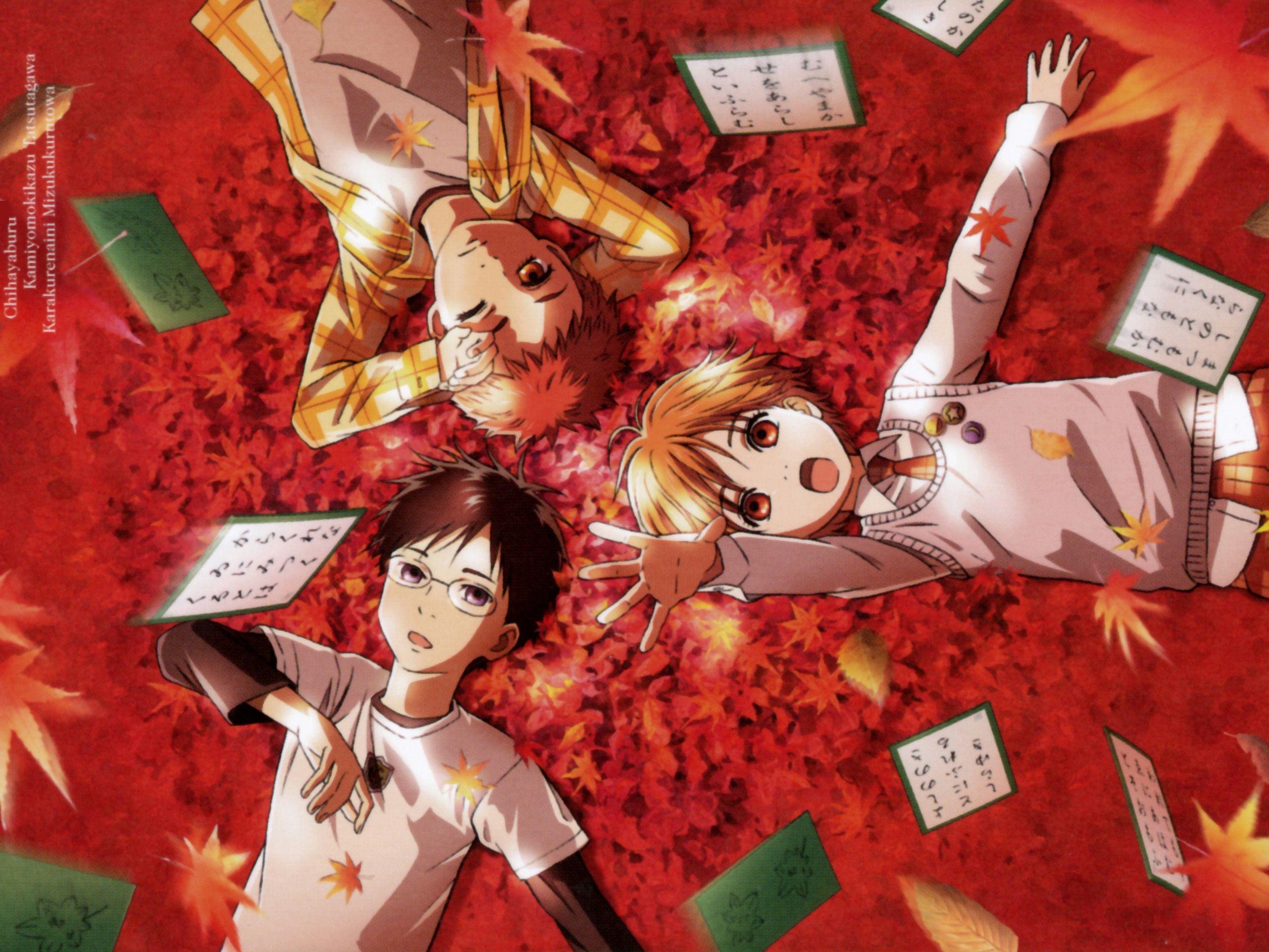 Chihayafuru - Tìm Với Google | Animé, Anime Romantique Et intérieur Fond D'Ecran Hd Themes Elie S Book