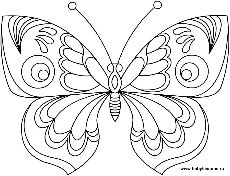 Coloriage Chenille Papillon encequiconcerne Dessin De Chenille