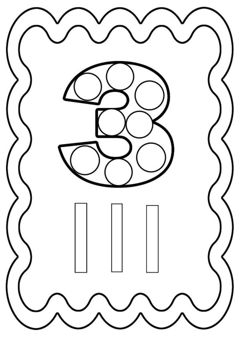 Coloriage Chiffre 3 À Colorier Ou À Gommettes avec Coloriage 3 Ans À Imprimer