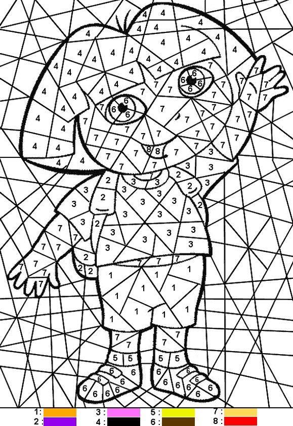 Coloriage Coloriage Magique Dora avec Coloriage Magique Addition Maternelle