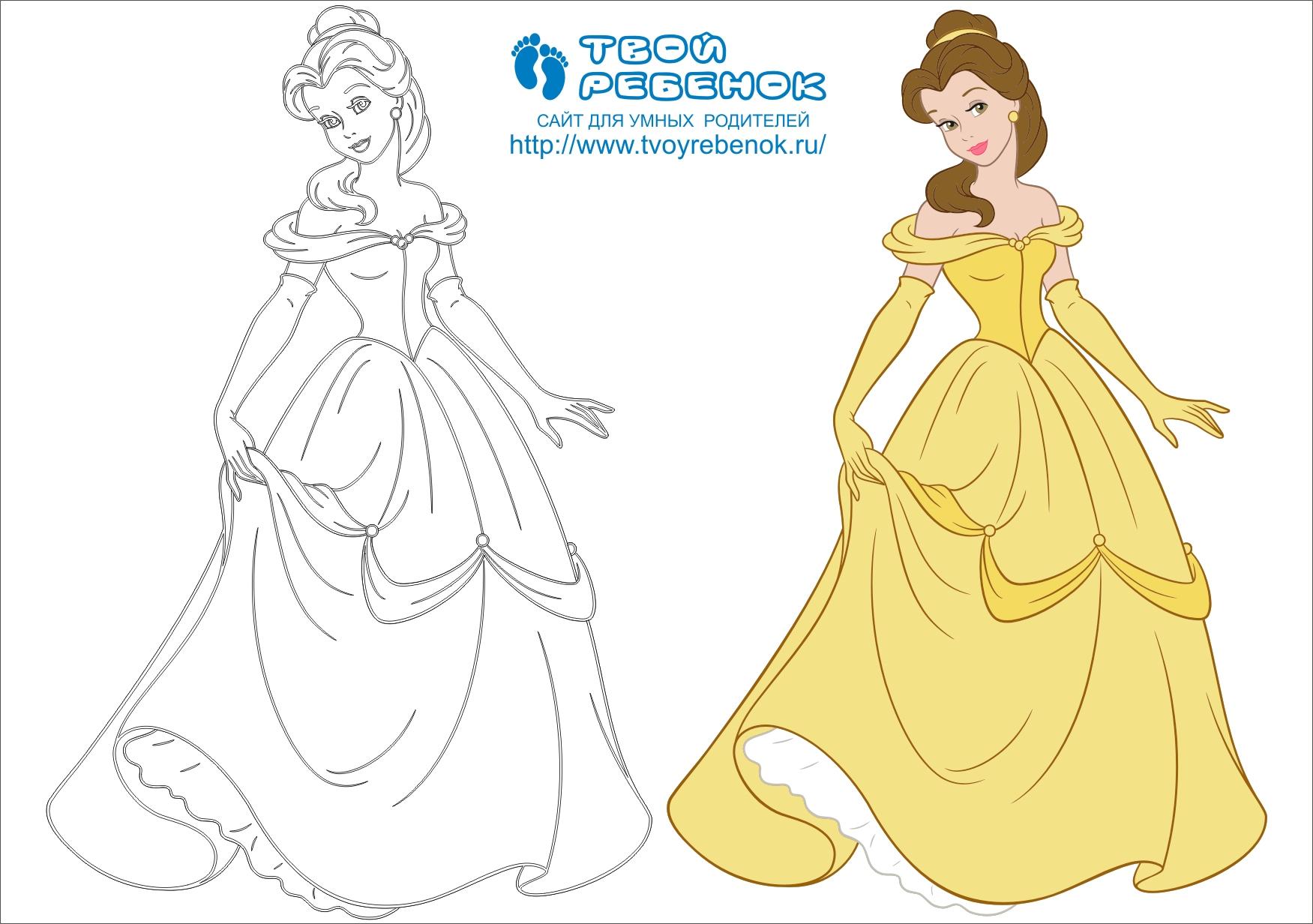 Coloriage De Toutes Les Princesse Disney A Colorier pour Dessin À Imprimer Princesse Disney