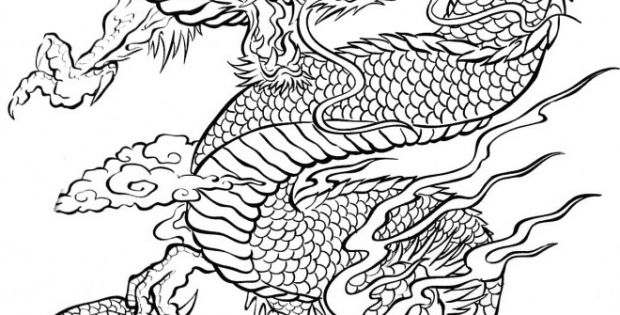 Coloriage Difficile Adulte Impressionnant Collection encequiconcerne Coloriage Difficile Dragon