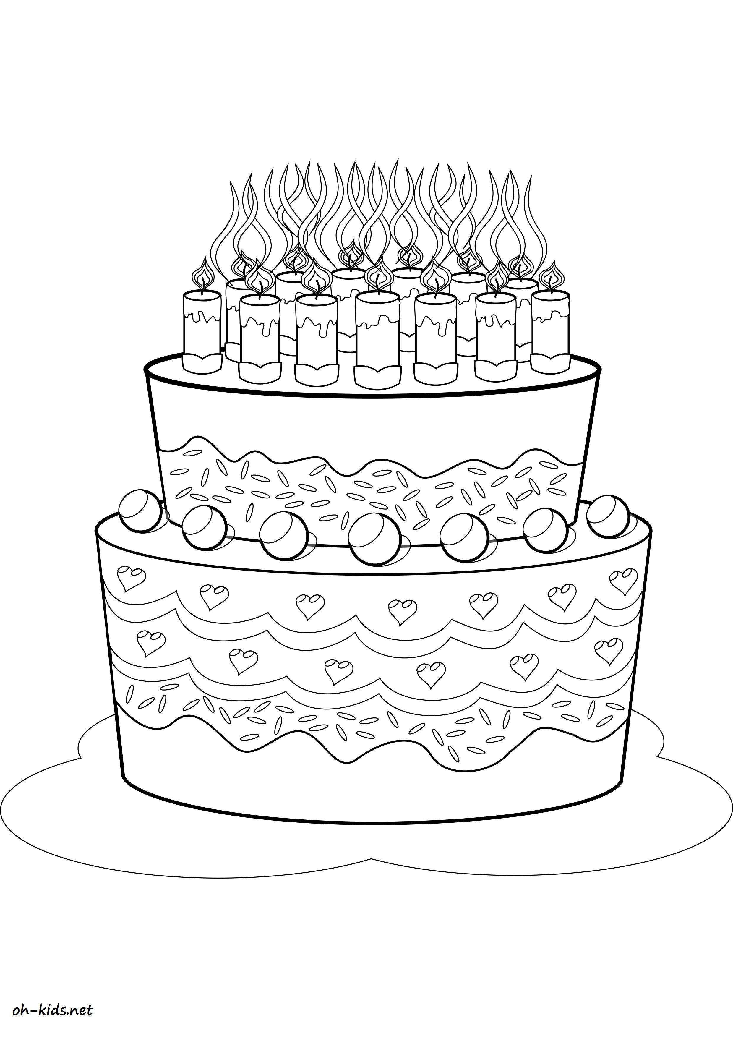Coloriage Gâteau Anniversaire - Oh Kids Fr encequiconcerne Gateau Anniversaire À Colorier